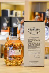 The Glenrothes Vintage Reserve Back