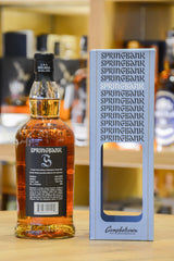 Springbank 12 Year Old Single Cask 2003 Back