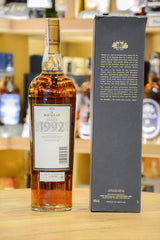 Macallan 1992 Elegancia Back