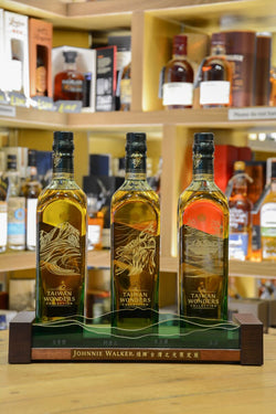 Johnnie Walker Green Label Taiwan Wonders