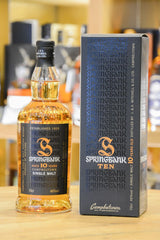 Springbank 10 Year Old Front