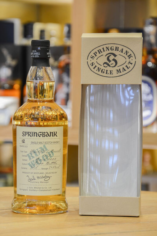 Springbank 12 Year Old Rum Wood 1989 Front