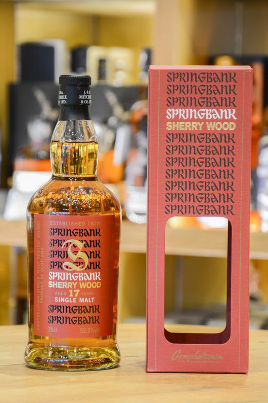 Springbank 17 Year Old Sherry Wood Front