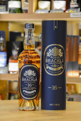 Royal Brackla 16 Year Old Front