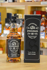 Springbank 12 Year Old - 175th Anniversary Front