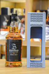 Springbank 12 Year Old Single Cask 2003 Front
