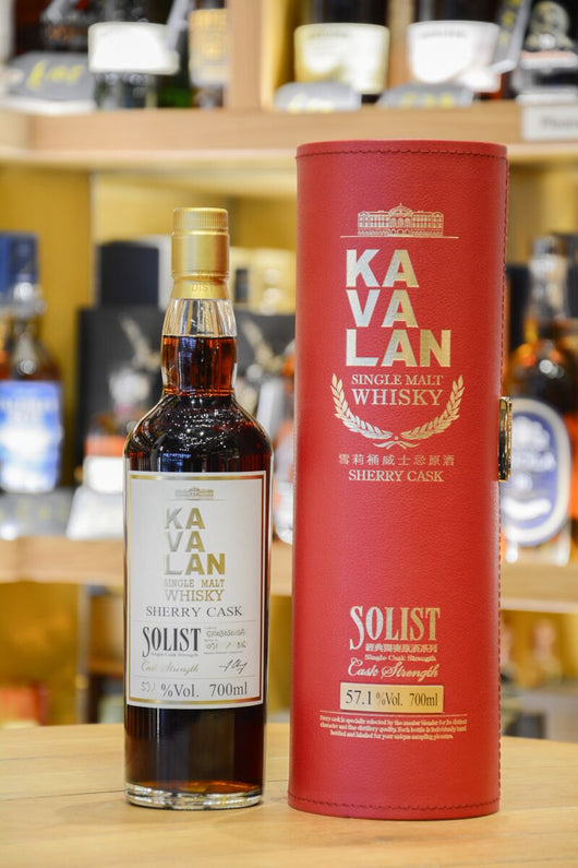 Kavalan Solist Sherry cask Front