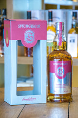 Springbank 25 year old Campbeltown Scotch Whisky Front
