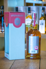 Springbank 25 year old Campbeltown Scotch Whisky Back