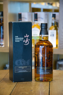 Yamazaki Single Malt Whisky Limited Edition 2016 Front