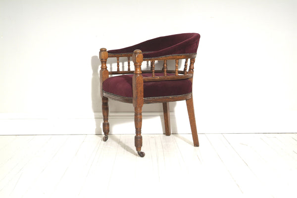 MID 19TH CENTURY ANTIQUE STUDY CHAIR
