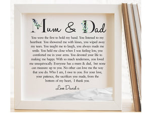 Mum & Dad Personalised Framed Poem - PureEssenceGreetings