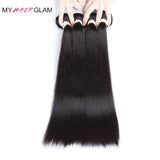 Brazilian Straight Hair 3 Bundle Deal