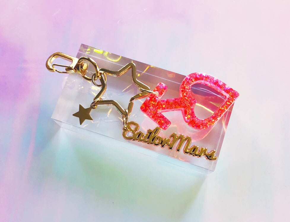 Sailor Mars keychain