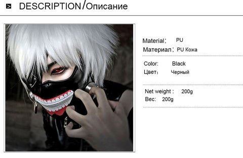 Ghoul cosplay Mask Anime Cosplay Kaneki Ken with Wigs & Hair Halloween mask - Fashion mi style