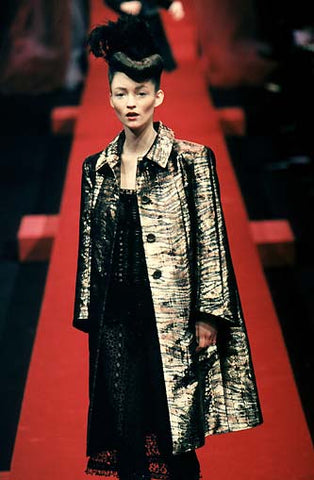 1998 F/W Glam Metallic Tiger Striped Jacket