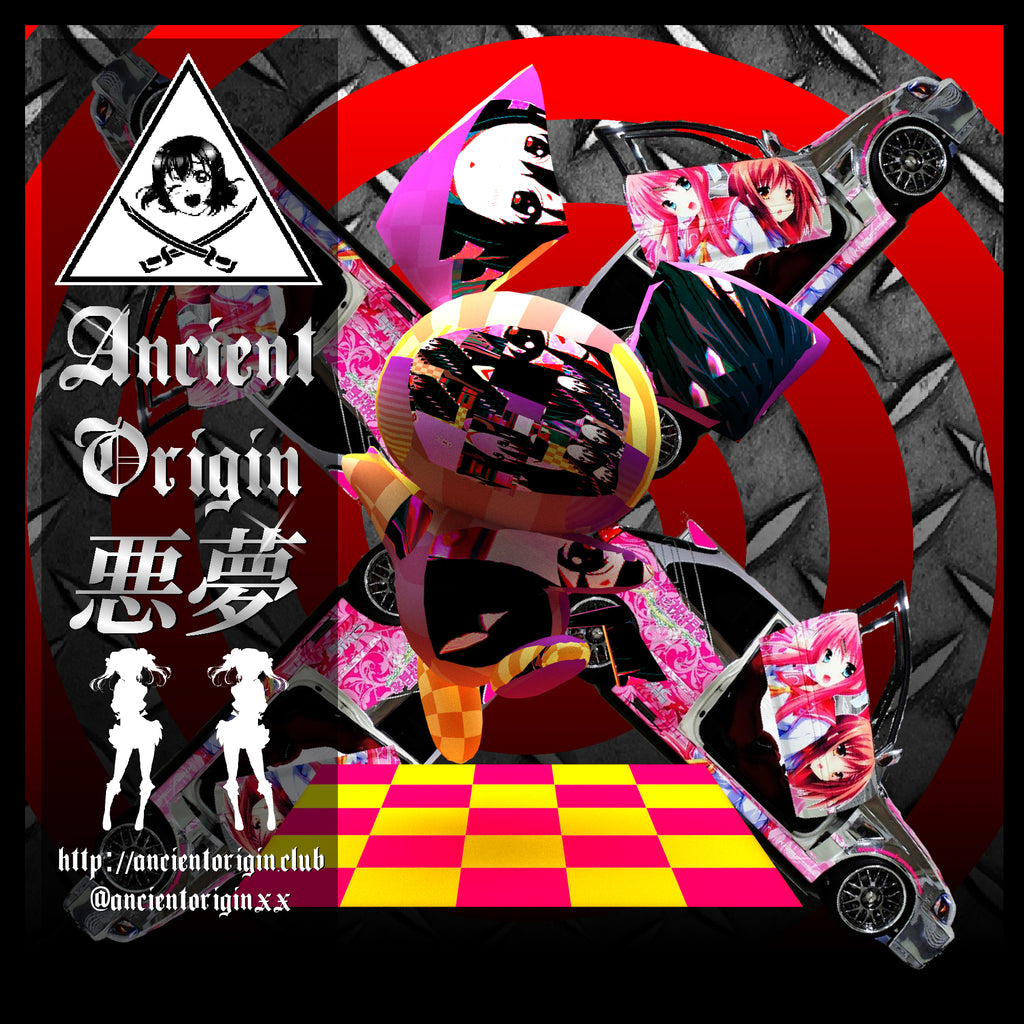 悪夢 by Ancient Origin