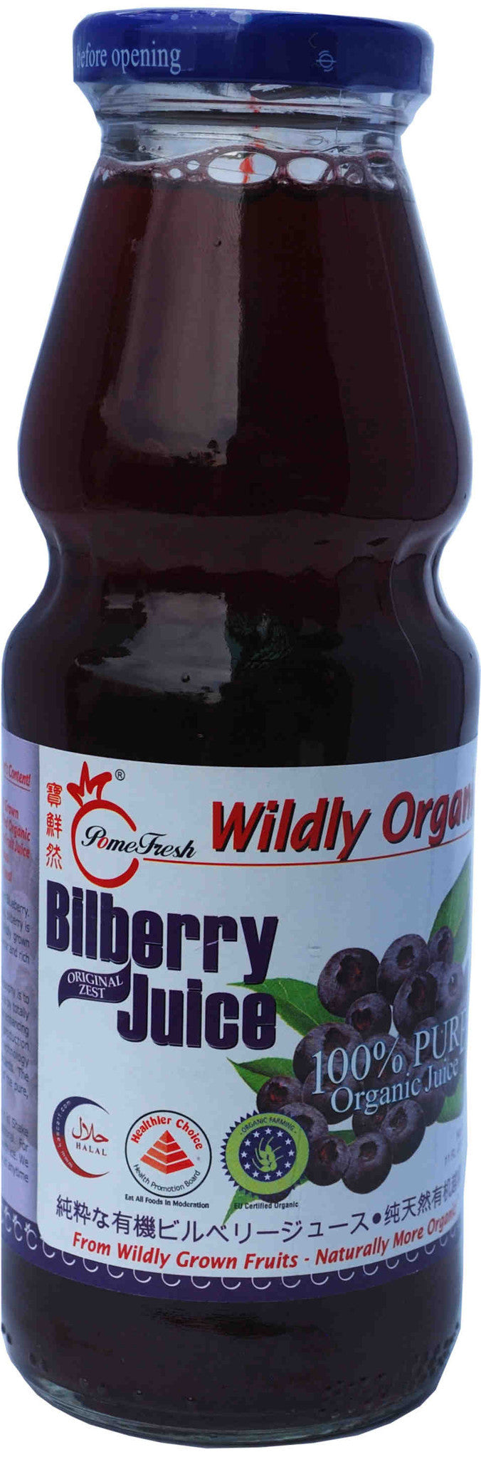 PomeFresh 100% Organic Bilberry Juice 1 Carton (314ml X 20)