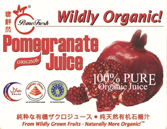 2 Cartons (40 Bottles) 100% Organic Pomegranate Juice (330ml) - SAVE $20