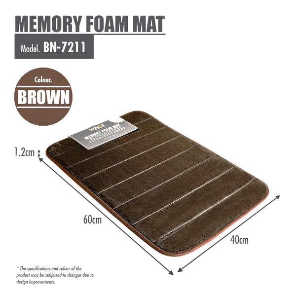 HOUZE - Memory Foam Mat - Brown - HOUZE - The Homeware Superstore