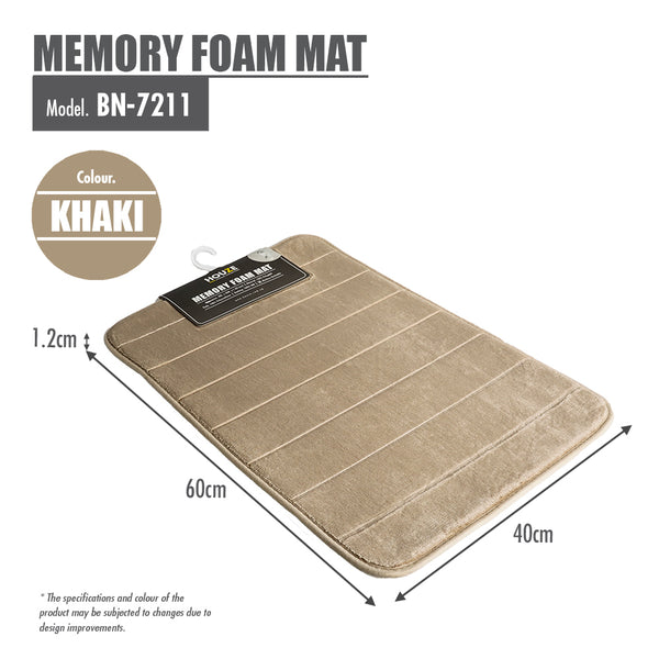 HOUZE - Memory Foam Mat - Khaki - HOUZE - The Homeware Superstore