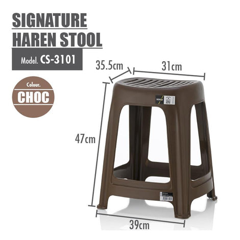 [6 FOR $49.98] HOUZE Signature Haren Stool (Chocolate)