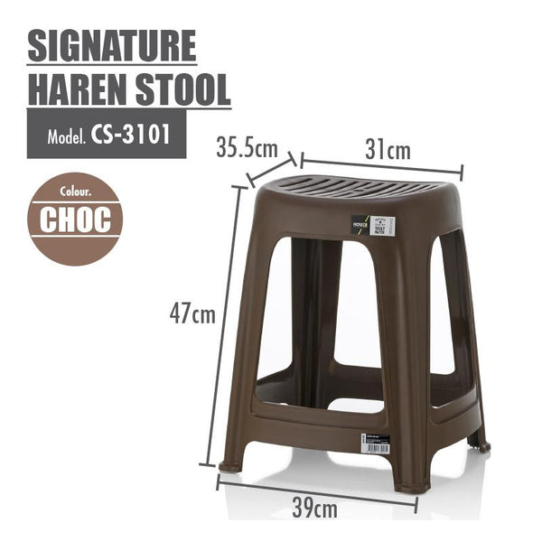 HOUZE - Signature Haren Stool (Chocolate) - HOUZE - The Homeware Superstore