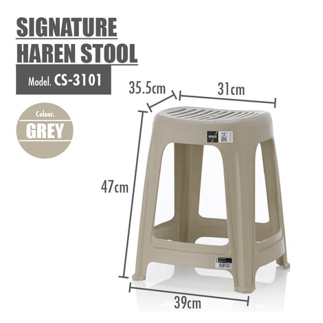 [6 FOR $49.98] HOUZE Signature Haren Stool (Grey)