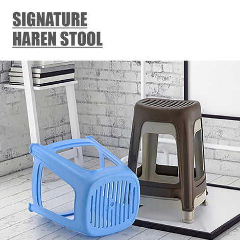 [SET OF 4] HOUZE Signature Haren Stool (Chocolate) - HOUZE - The Homeware Superstore