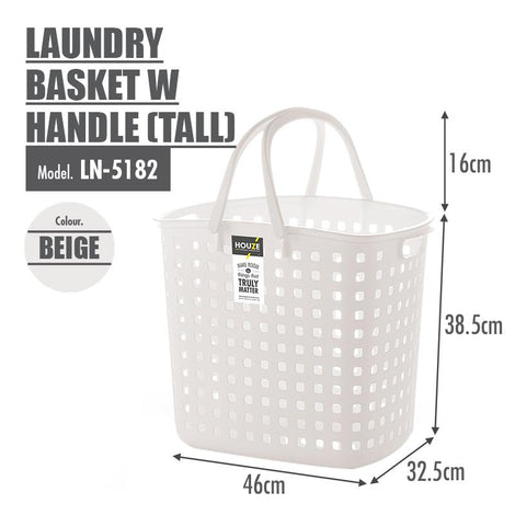 HOUZE - Laundry Basket with Handle (Tall) - HOUZE - The Homeware Superstore