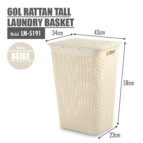 HOUZE - 60L Rattan Tall Laundry Basket (Beige) - HOUZE - The Homeware Superstore