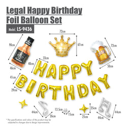 Legal Happy Birthday Foil Balloon Set - HOUZE - The Homeware Superstore