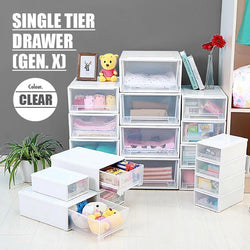 [Set of 4] HOUZE 12L Single Tier Drawer (Gen. X) - HOUZE - The Homeware Superstore