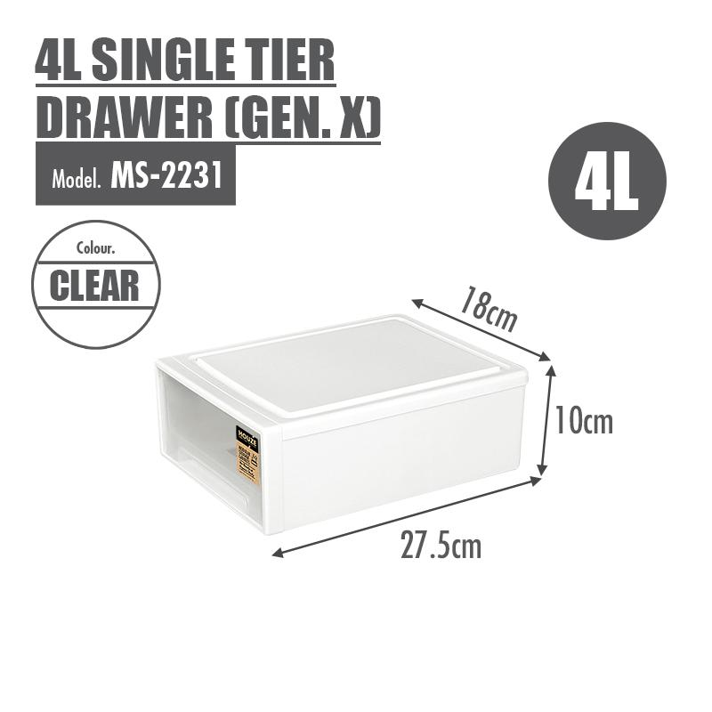 [Set of 4] HOUZE 4L Single Tier Drawer (Gen. X)