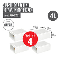 [Set of 4] HOUZE 4L Single Tier Drawer (Gen. X) - HOUZE - The Homeware Superstore