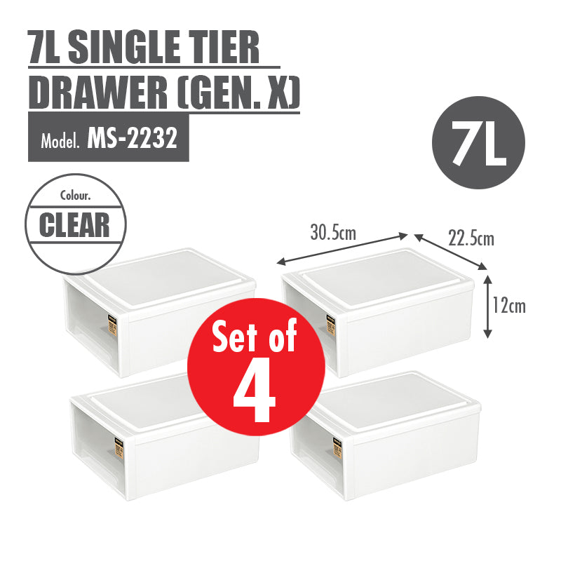 [Set of 4] HOUZE 7L Single Tier Drawer (Gen. X) - HOUZE - The Homeware Superstore