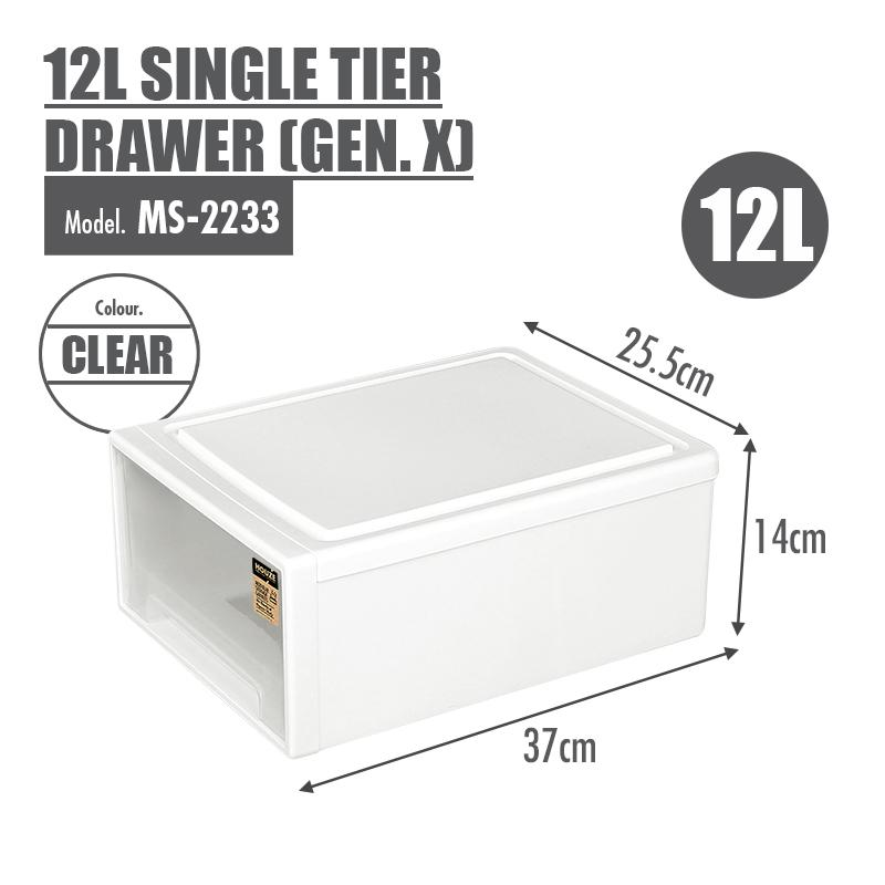 HOUZE 12L Single Tier Drawer (Gen. X) - HOUZE - The Homeware Superstore