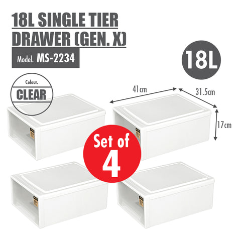 [Set of 4] HOUZE 18L Single Tier Drawer (Gen. X) - HOUZE - The Homeware Superstore
