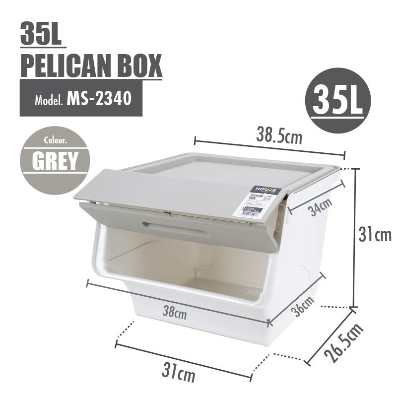 [SET OF 4] HOUZE 35L Pelican Box - HOUZE - The Homeware Superstore