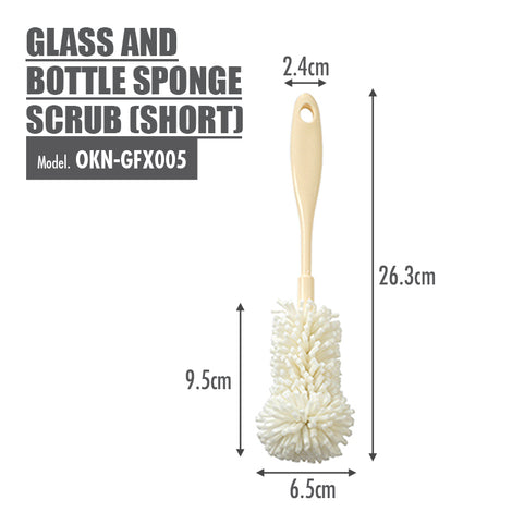 Glass and Bottle Sponge Scrub (Short) - HOUZE - The Homeware Superstore