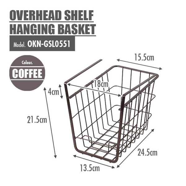 Overhead Shelf Hanging Basket - Coffee (Dim: 15.5x24.5x21.5cm) - HOUZE - The Homeware Superstore