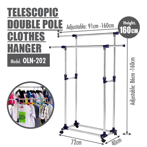 Telescopic Double Pole Stainless Steel Clothes Hanger (Height: 168cm | Max Length: 160cm)