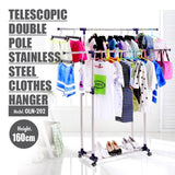 Telescopic Double Pole Stainless Steel Clothes Hanger (Height: 168cm | Max Length: 160cm) - HOUZE - The Homeware Superstore