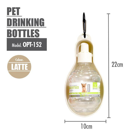 Pet Drinking Bottles ( Latte ) - HOUZE