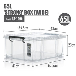 HOUZE - 65L 'STRONG' Box (Wide) - HOUZE - The Homeware Superstore