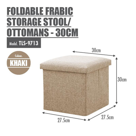 Foldable Fabric Storage Stool/Ottomans - 30cm (Khaki) - HOUZE - The Homeware Superstore