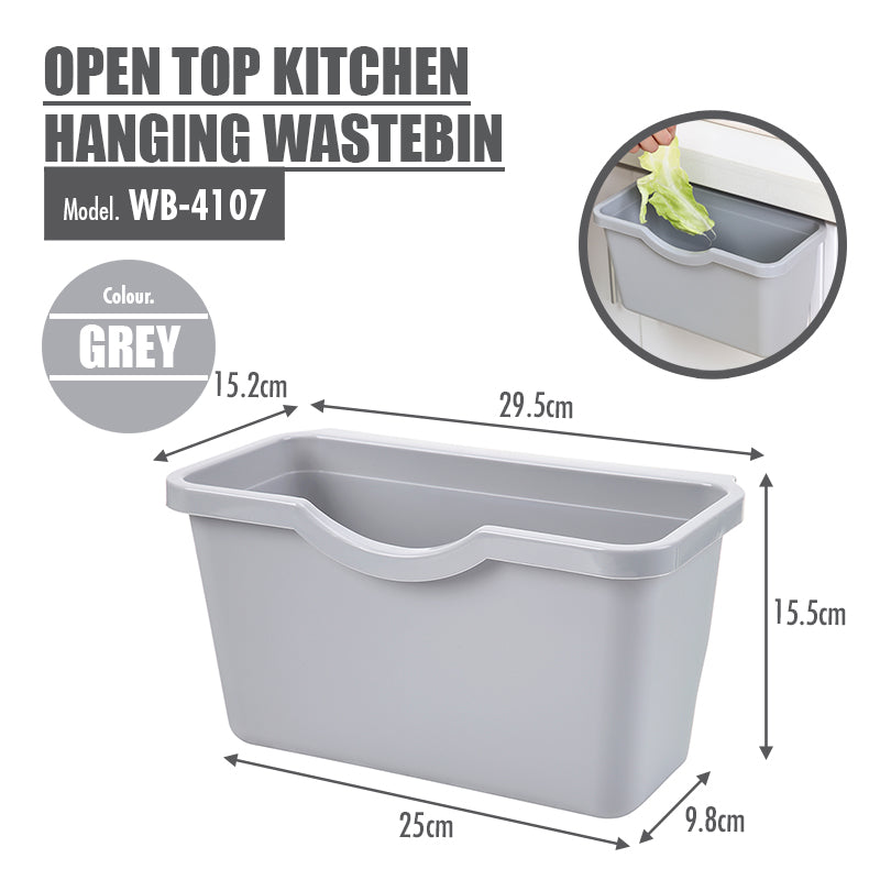 HOUZE - Multifuctional Hanging Waste Bin