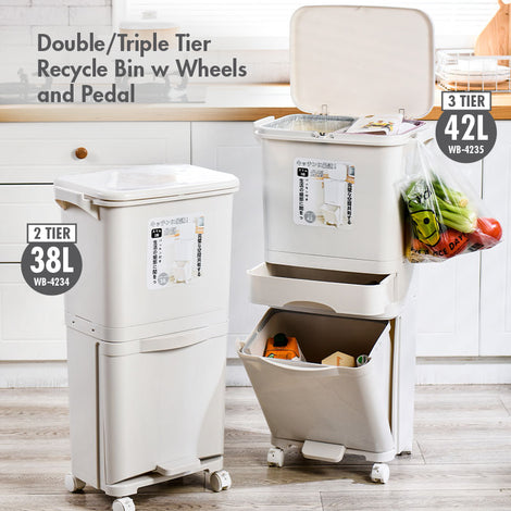 Triple Tier Recycle Bin with Wheels and Pedal - HOUZE - The Homeware Superstore
