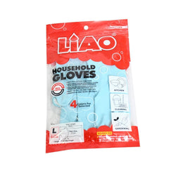 LIAO Household Gloves - Blue - HOUZE - The Homeware Superstore
