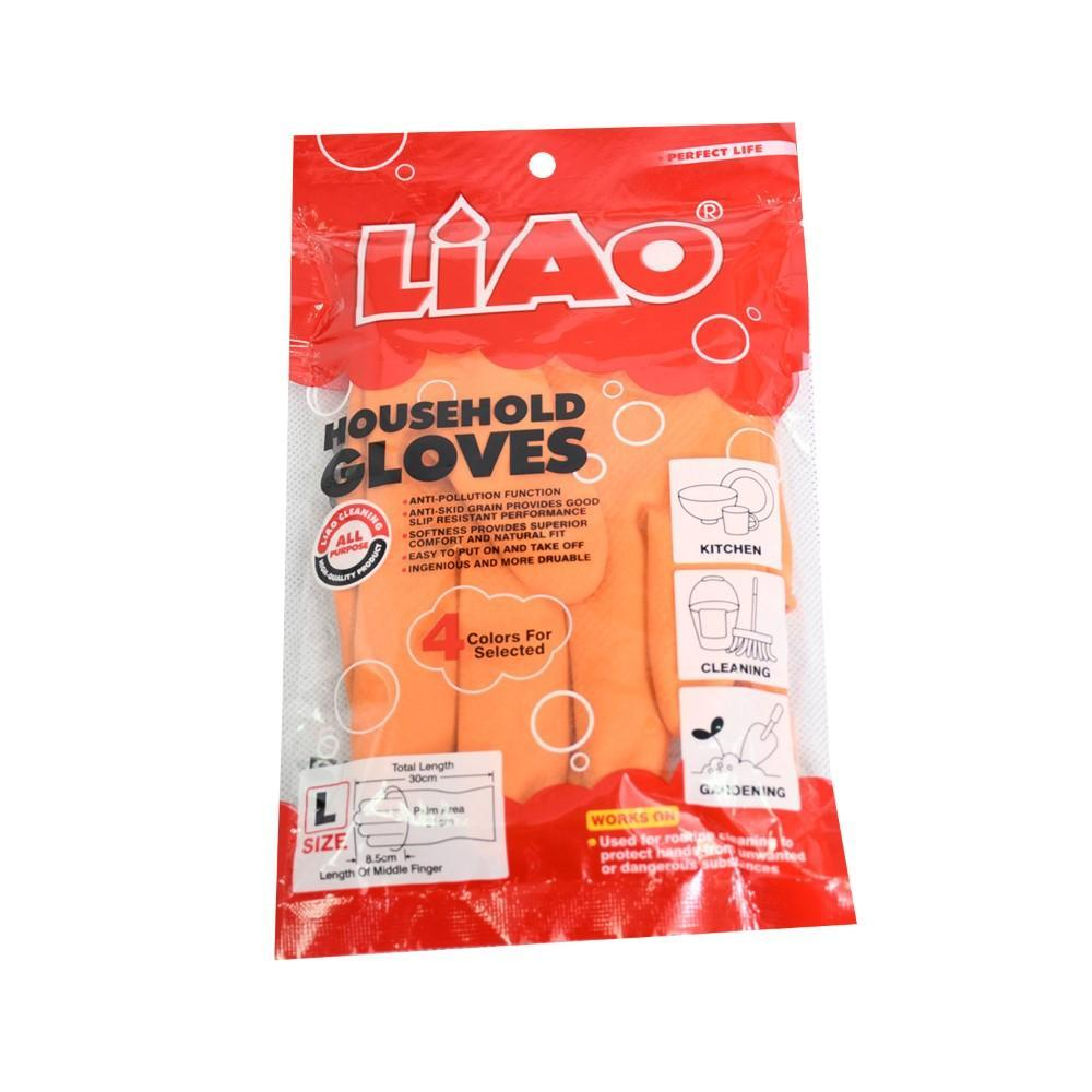 LIAO Household Gloves - Orange - HOUZE - The Homeware Superstore